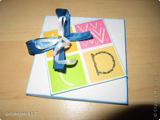 добрый день всем жителям страны мастеров.вот думала думала какую открыточку сделать мальчику на день рождения и решила сделать очередную коробочку сюрприз. фото 2