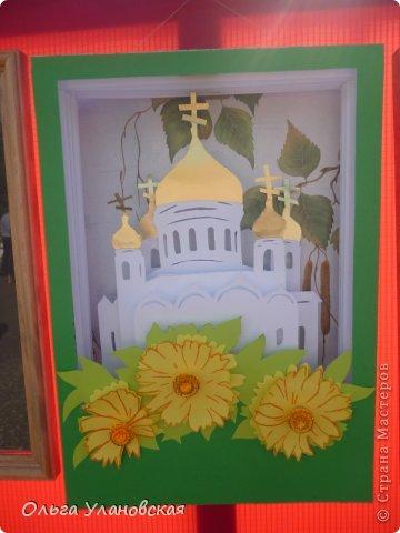 Открытка, поделка церковь открытка