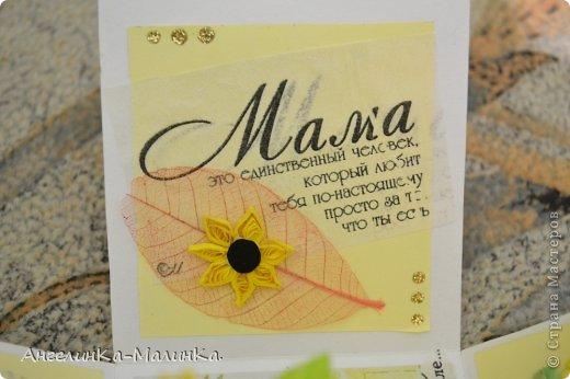 Так совпало что у моих родителей день рождения в марте. Поэтому я сегодня к вам с magic box для мамы и открыточкой для папы. фото 4