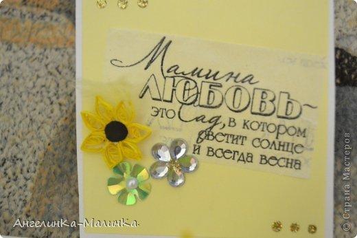 Так совпало что у моих родителей день рождения в марте. Поэтому я сегодня к вам с magic box для мамы и открыточкой для папы. фото 5