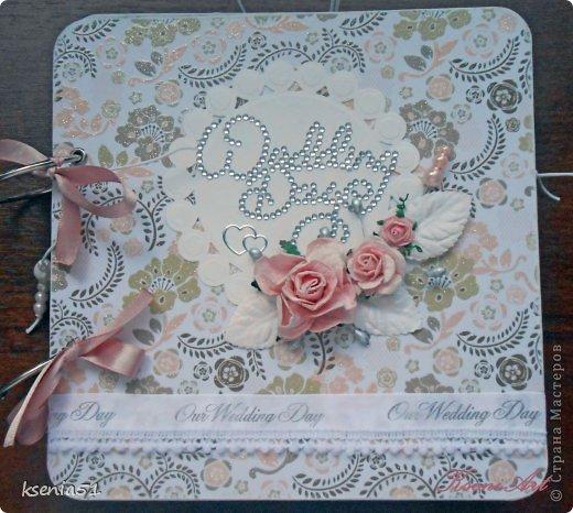 Свадебный альбом №2 фото 2