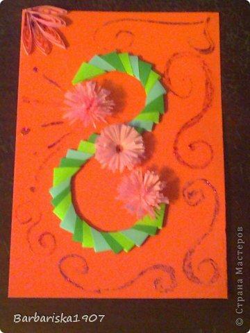 Модульное оригами открытки на 8 марта