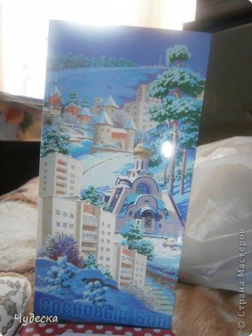 Сегодня утром , я получила заказное письмо. Придя домой , я его раскрыла,  а там... . фото 2