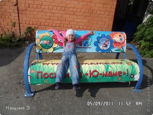 Моя сестра Карина ездила в Екатеринбург - зоопарк. Вот несколько животных.  фото 1