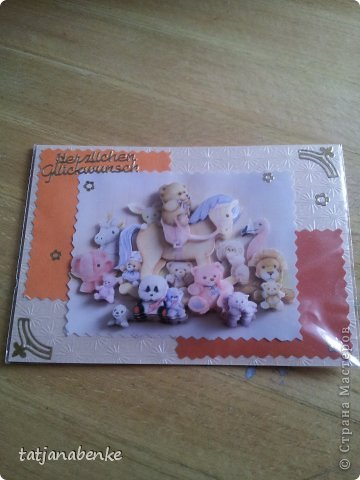 3д открытки: