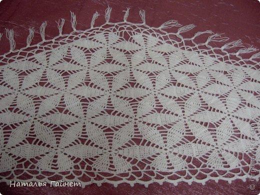 Белые цветы на косынке показались похожи на цветы жасмина, который недавно принес муж.Отсюда и название. Нитки акрил пехорка Бисерная 450 м/100г.Расход примерно 130г. Связалась косынка на одном дыхании.Хотя она первая довязанная до конца из мотивов вещь. фото 1