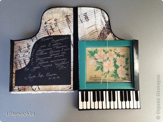 Открытка учителю своими руками музыка