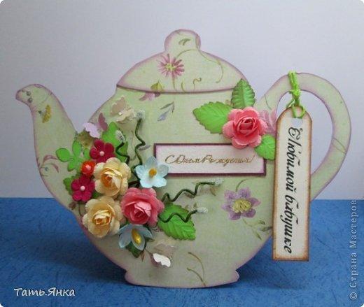 Рождеством новым, открытка чайник как сделать