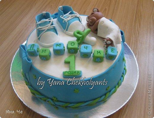 тортик для малыша фото 1