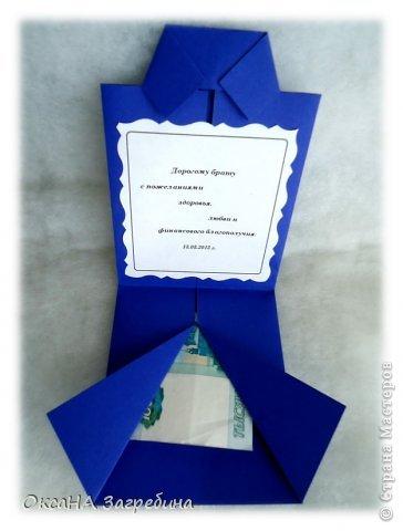 268Открытка конвертик своими руками на день рождения