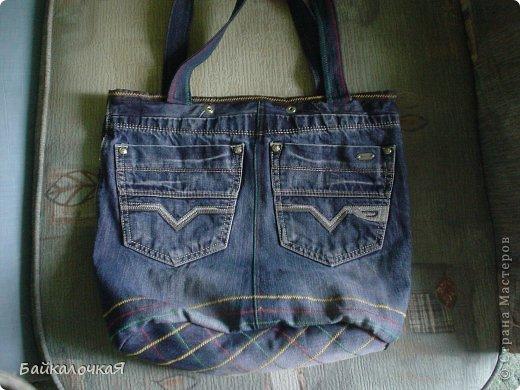 джинсовые сумки шить