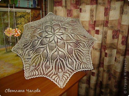 Гардероб Вязание крючком Зонт