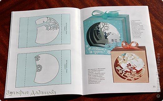 Вышла в свет моя третья книга – «Резные открытки».  Мне давно нравилась книжная серия  «Хобби клуб»  издательства «АСТ-Пресс». Я очень рада, что моя книга увидела свет в новой версии этой серии – «Хобби экспресс».  фото 8