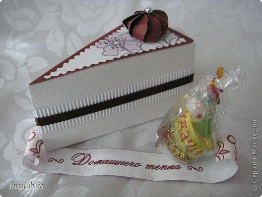 Торт из бумаги с сюрпризами