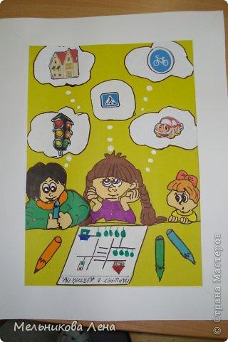 Это работы детей подготовительной к школе группы. Первая работа заняла первое место в городском конкурсе и поехала на областной. фото 1