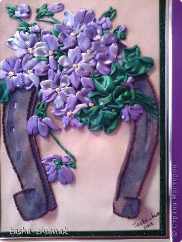Вышивала для приятельницы. Уж очень нам обоим захотелось по-эксперементировать с оттенками сиренево-фиолетового.... фото 7