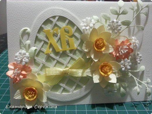Пасха открытка  из бумаги