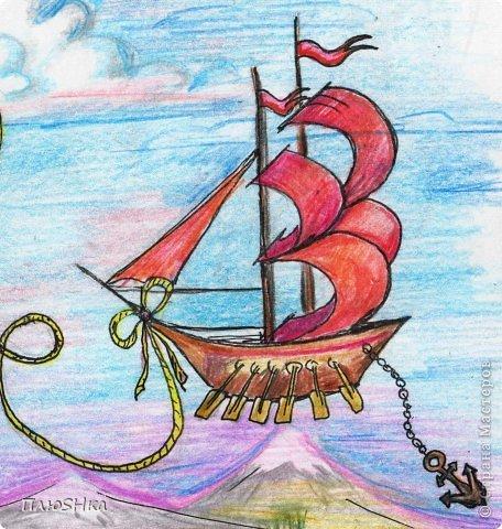 свидетельство как нарисовать корабль с алыми парусами Земли