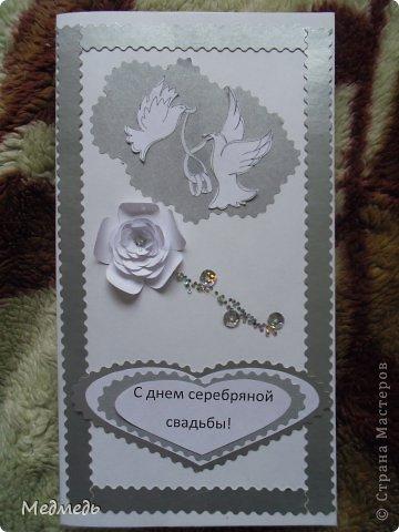 открытки с серебряной свадьбой: