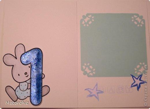 Открытка День рождения Аппликация Детская открытка Бумага Картон Скотч фото 3