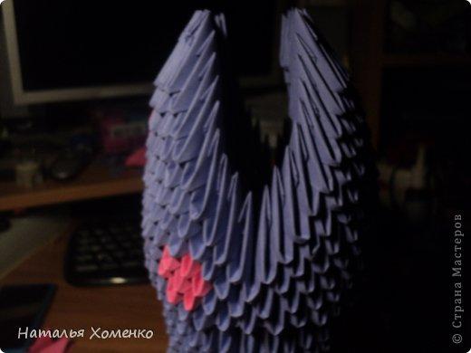 Мастер-класс Поделка изделие Оригами китайское модульное ЛУНТИК Бумага фото 39