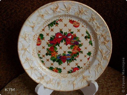 Стеклянная тарелка ,прямой декупаж ,подрисовка фона красками. фото 3