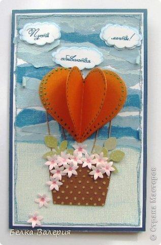 Аппликация на открытке в виде воздушных шаров