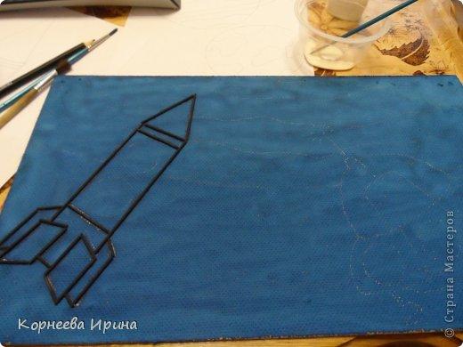 В детский сад на день космонавтики мы смастерили вот такую ракету. Спасибо Ольге Зимовой за идею http://stranamasterov.ru/user/55583 всем очень понравилось и дети с удовольствием помогали фото 4