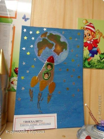 В детский сад на день космонавтики мы смастерили вот такую ракету. Спасибо Ольге Зимовой за идею http://stranamasterov.ru/user/55583 всем очень понравилось и дети с удовольствием помогали фото 2