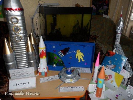 В детский сад на день космонавтики мы смастерили вот такую ракету. Спасибо Ольге Зимовой за идею http://stranamasterov.ru/user/55583 всем очень понравилось и дети с удовольствием помогали фото 13