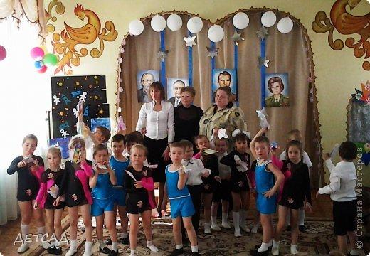 День космонавтики в детском саду фото