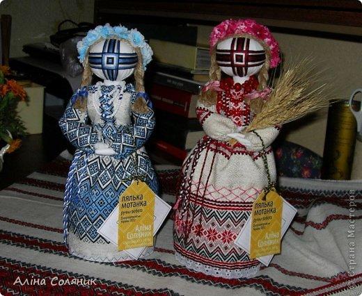 Украинская авторская кукла-мотанка. Прекрасный оберег и украшение для Вашего дома! фото 3