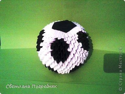 Оригами китайское модульное.  Техника.  Сын попросил сделать футбольный мяч, так как схемы у меня нет...