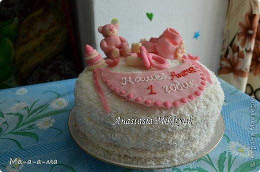 Так хотелось красивый торт дочке на 1