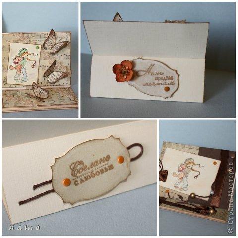 Благодаря бабочкам Светланки (КотМяу) СПАСИБО!!! за них!!!  родились открыточки фото 11