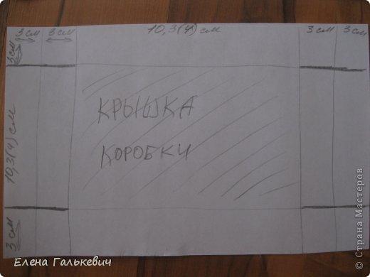 Понадобится:1 лист двухстороннего картона,1 лист поделочного картона,ножницы или резак,карандаш,клей! фото 3