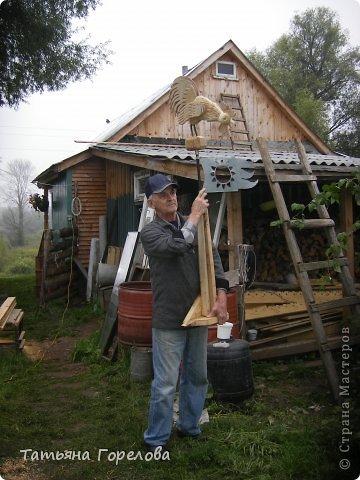 Я очень счастливый человек. У меня много-много друзей. С Евгением Александровичем познакомилась на одном из фестивалей у нас в Нижнем. Он глубоко творческий человек. Посмотрев на наш домик в деревне, он решил нам сделать подарок.  Этот петушок будет смотреть с конька дома. Пока он в стадии изготовления, но желающие мастера СМ  тоже могут его повторить. фото 2