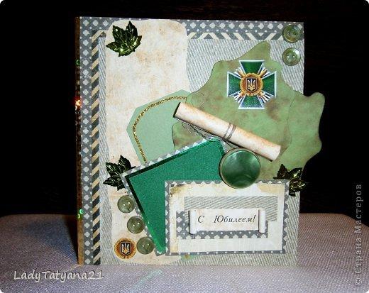 Оксимирона, открытка своими руками на день рождения красной армии