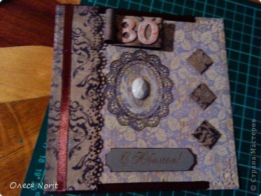Днем, открытки на юбилей 70 лет дедушке своими руками