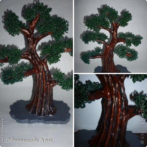 Вот такое дерево я сделала. Муж сказал, что на сосну больше похоже, чем на бонсай.
