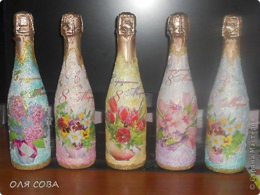 бутылочки на все случии фото 1