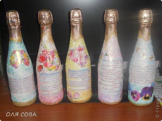 бутылочки на все случии фото 2