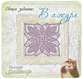 двухсторонняя открытка фото 4