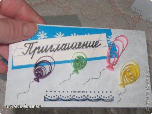 Как сделать открытку на выпускной
