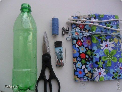 Мастер-класс Начало учебного года Шитьё Пластиковые контейнеры Мастер-класс Бутылки пластиковые Ленты Ткань фото 2