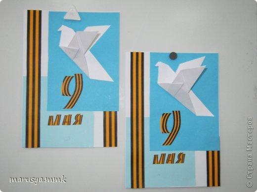 Открытка День Победы Аппликация Оригами 9 мая Бумага фото 2.