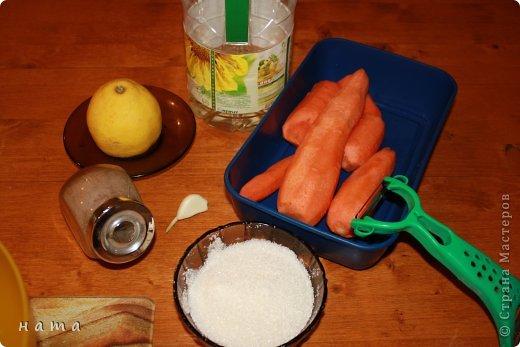 Хочу поделиться с вами рецептом морковки, быстро, вкусно, без уксуса, без жарки, сразу можно ставить на стол. Весь процесс, вместе с мытьем рук для фотографирования занял 15 минут фото 2