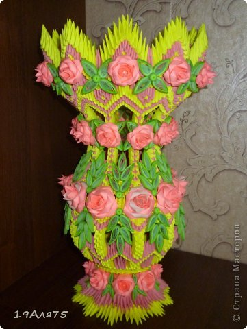 Модульное оригами схемы сборки вазы мастер класс