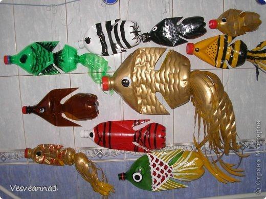 Мастер-класс Золотая рыбка из пластиковой бутылки Бутылки пластиковые фото 9.