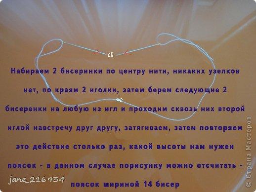 Оплетение бисером к Пасхе Dsc02293_0